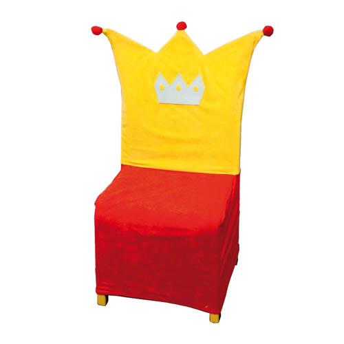 geburtstagshusse f r kinder stapelstuhl teresa sh 34 cm kindergartenbedarf bastelbedarf. Black Bedroom Furniture Sets. Home Design Ideas