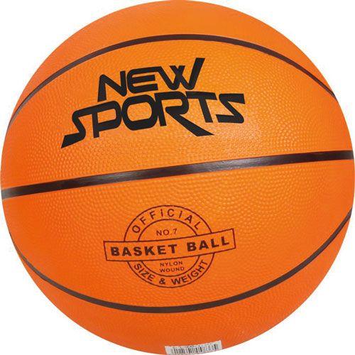 New Sports Basketball Größe 7